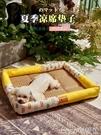 熱賣貓窩狗窩夏天涼窩冰墊四季通用涼席小型犬泰迪床貓窩寵物狗狗用品墊子LX  coco