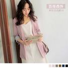 《EA3147》純色不易皺涼爽條紋反摺七分袖西裝外套--適 XL~6L OrangeBear