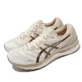 Asics 慢跑鞋 Gel-Nimbus 23 永續環保 男鞋 米白 灰 運動鞋 【ACS】 1011B160101