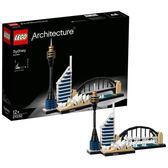樂高積木樂高建筑系列21032悉尼LEGO積木玩具收藏xw