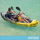 INTEX探險家K2-雙人運動獨木舟-附雙漿+手壓幫浦(68307)