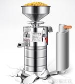 豆漿機 來博豆漿機商用全自動渣漿分離大容量豆腐腦機家用磨漿機小型現磨 DF 科技藝術館