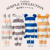 宇宙人 經典 S號 小抱枕 娃娃 Simple craftholic 日本正版 該該貝比日本精品 ☆