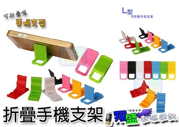 折疊手機支架收納手機座 Iphone6 5S S5 紅米 Note2 Note3 M8 Z3 Z1 Z2 M8 E8