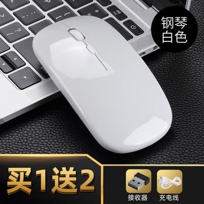 滑鼠 現貨【手機也能用】充電無線滑鼠辦公筆記本通用遊戲雲電腦藍芽滑鼠 6色 現貨秒出