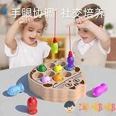 小貓釣魚玩具益智力動腦磁性嬰幼兒童早教男女孩【淘嘟嘟】