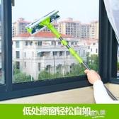 擦玻璃器全自動伸縮桿家用擦窗戶神器雙面刷玻璃刮水工具洗插高層 9號潮人館