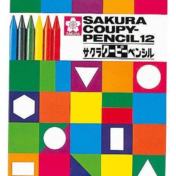 【日本製】【SAKURA】COUPY-PENCIL 不髒手彩色蠟筆 12色 紙盒 SD-3697 - 日本製