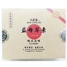 九龍齋 益母草素 (32g*16包)  12盒