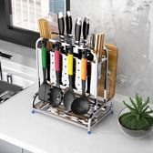 304不銹鋼多功能廚房刀架置物架用品放刀座砧板菜板架子刀具收納    多莉絲旗艦店