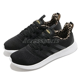adidas 慢跑鞋 Puremotion 黑 白 女鞋 豹紋內裡 基本款 運動鞋 【ACS】 FY9818