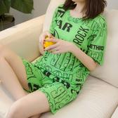 短袖睡衣兩件套XL-3XL大碼短袖短褲家居服兩件套裝9009MR26依佳衣