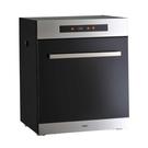 《修易生活館》豪山 FD-5215 (50CM) 觸控型立式烘碗機 FD- 5215 (不含安裝費用)