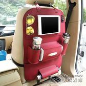 皮革多功能座椅背儲物袋車載收納掛袋
