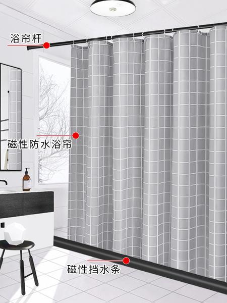 衛生間磁性浴簾 套裝浴室防水布淋浴隔斷簾矽膠擋水條免打  快速出貨