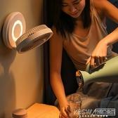 edon懸浮桌面小風扇家用小型usb便攜式迷你充電辦公室台式電風扇『新佰數位屋』