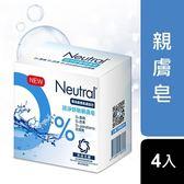 諾淨舒敏親膚香皂100g*4【愛買】