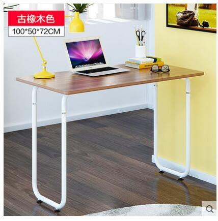 家用簡約現代筆記本桌簡易書桌經濟型辦公桌簡約寫字台(主圖款)