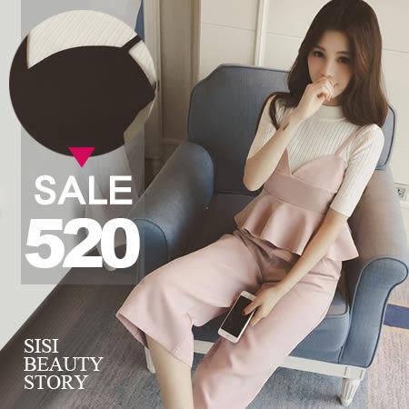 SISI【E6008】小香風韓版修身顯瘦荷葉波浪襬系肩吊帶上衣+寬管七分褲套裝