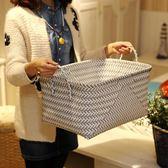 日式洗衣籃 髒衣籃 收納袋衣物雜物收納箱