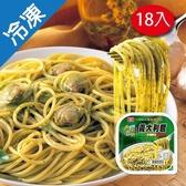 桂冠義大利麵-青醬蛤蜊320G*18盒/ 箱【愛買冷凍】