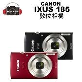 [贈32G+保護貼+讀卡機+桌腳] Canon IXUS 185 數位相機 相機 輕巧型 小相機 微距 公司貨