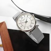 FOSSIL / ES4919 / Carlie 優雅時尚 珍珠母貝 日本機芯 米蘭編織不鏽鋼手錶 銀色 34mm