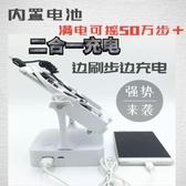 無線充電靜音步搖手機跑步神器自動搖刷步器搖擺雙面永動機搖步器 雙12購物節