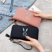 女士手拿錢包長款錢包新款韓版純色大容量拉鏈零錢包女手腕手機包 qf8896『Pink領袖衣社』