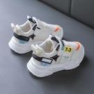 兒童運動鞋透氣網鞋2020春夏秋新男童女童老爹鞋1-3歲寶寶小童鞋 Cocoa