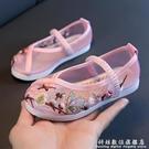 中國風夏季新款寶寶涼鞋女童網鞋民族風老北京漢服布鞋兒童繡花鞋 科炫數位