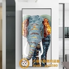 輕奢入戶玄關裝飾畫九魚北歐現代簡約豎版晶瓷畫過道走廊掛畫壁畫品牌【獅子】