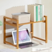 桌面上書架置物收納簡易落地簡約實木客廳多層兒童書櫃學生  夏季新品 YTL