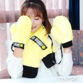 手套 圍巾兩件套加厚加絨掛脖保暖韓版日繫情侶禮物 Ifashion