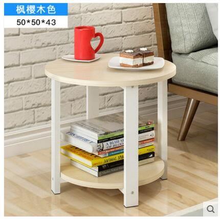 茶几圓形小圓桌現代沙發邊幾邊櫃簡約角幾北歐邊桌電話桌