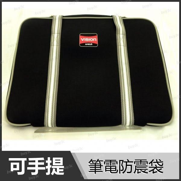 超微 AMD 原廠筆電包 防震袋 拉鍊包 保護袋【Buy3c奇展】