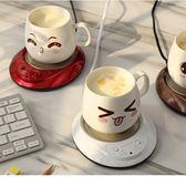加熱杯墊 保溫墊恒溫底座恒溫寶 暖奶 熱牛奶器 220v 伊衫風尚