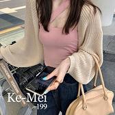 克妹Ke-Mei【AT67550】Chic女神心機系大蝙蝠袖斗蓬批肩外套