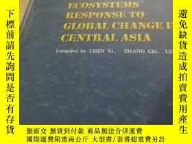 二手書博民逛書店中亞乾旱生態系統對全球變化響應的模型模擬罕見: 英文Y24195