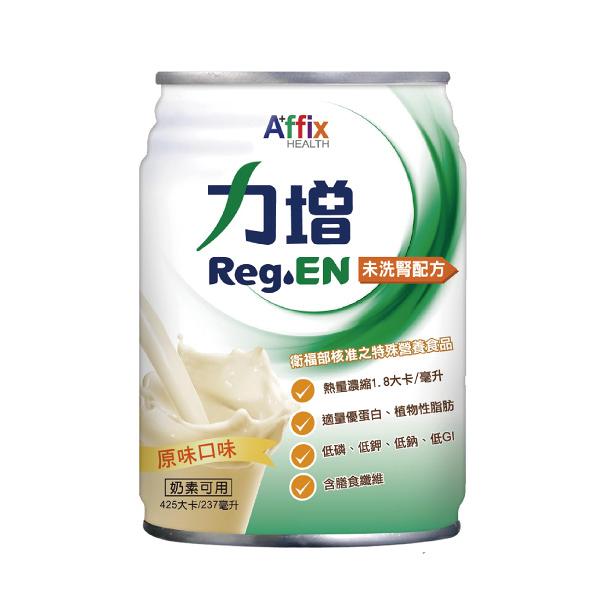 力增未洗腎配方原味(237ml*24罐/箱) 【杏一】