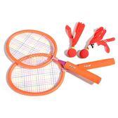 兒童羽毛球拍3-12歲寶寶球拍超輕幼兒園親子互動戶外運動健身玩具   初見居家