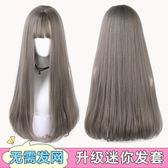 (交換禮物)假髮女長捲髮大波浪蓬松自然全頭套式長直髮長髮網紅可愛氣質修臉 雙12鉅惠
