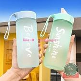 騎行水杯杯子可愛便攜戶外運動防摔潮流簡約太空塑料杯【福喜行】