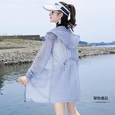 防曬衣女士夏季連帽薄款長袖中長款抽繩寬鬆大碼【聚物優品】