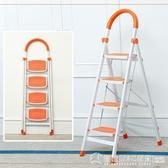 百佳宜室內家用梯子多功能加厚摺疊梯人字伸縮梯四步梯工程梯樓梯 圖拉斯3C百貨