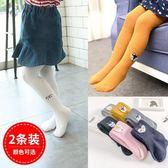 公主女童連褲襪春秋棉質兒童打底褲中加厚針織連體襪寶寶長筒襪子 交換禮物