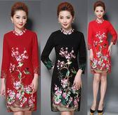 中大尺碼洋裝 重工刺繡媽媽禮服立領中國風顯瘦連身裙 3色 M-5XL #dy3116 ❤卡樂❤