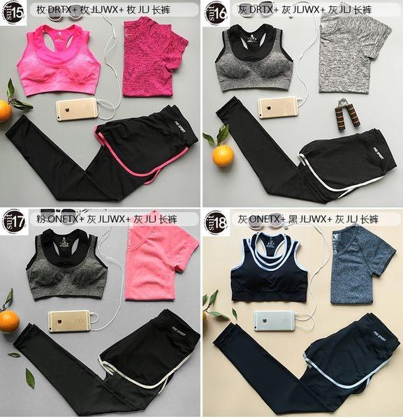瑜伽服健身套裝運動服跑步服三件套顯瘦運動內衣女-6886002