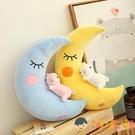 北歐靠墊月亮公仔兔子睡覺抱枕毛絨玩具布娃娃兒童玩偶【淘嘟嘟】