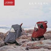 通用型推車雨罩嬰兒車擋風罩透氣環保嬰兒車雨罩加厚保暖傘車雨衣     泡芙女孩輕時尚